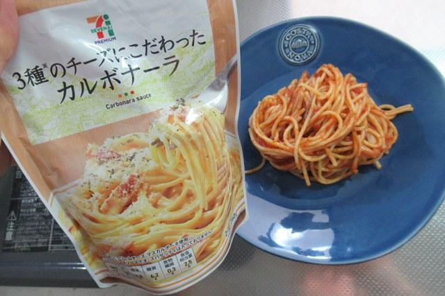 ヒラヅメカニ 丸ガニ トマトクリームパスタ レシピ 作り方
