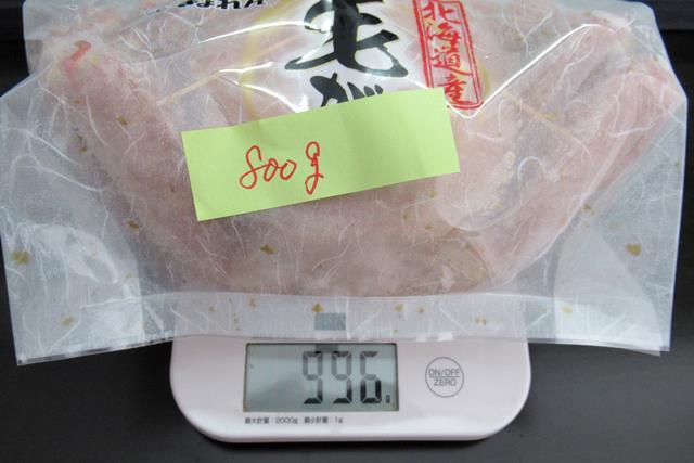 北海道ぎょれん 冷凍毛ガニの重さをはかる 特大800g